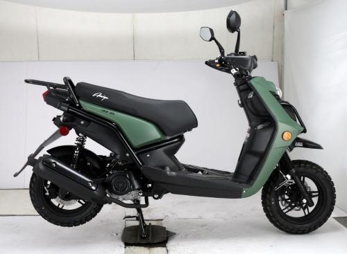 Amigo JAX-50 8.5